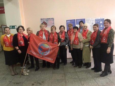 В Иркутском городском отделении «Надежды России» состоялась отчетная конференция