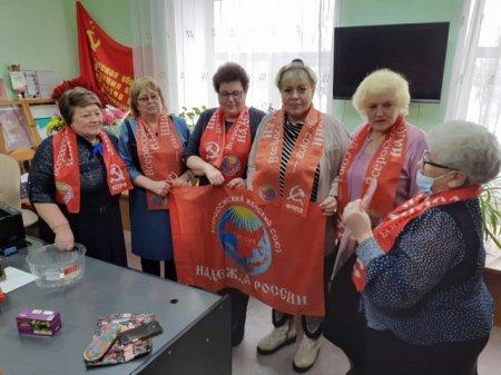 Отчётное собрание «Надежды России» в Усть-Куте