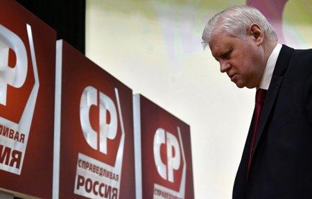 Д.Г. Новиков: Опять пасьянс «объединения»