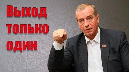 Сергей Левченко – об аресте Навального: нельзя преследовать людей по политическим мотивам