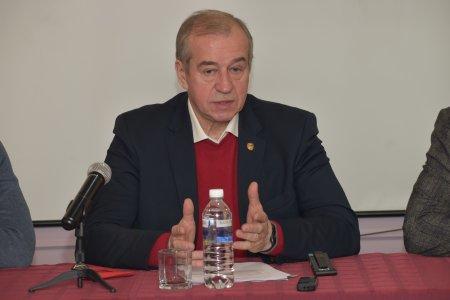 КПРФ озвучила возможных кандидатов на выборы в Госдуму от Иркутской области