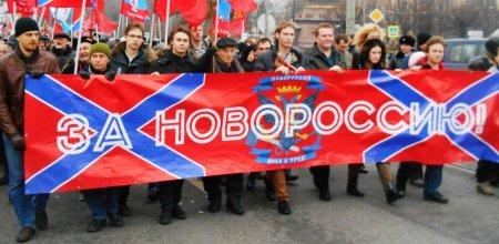 Верните идею Новороссии!