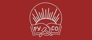 РУСО проведёт «круглый стол», посвящённый 200-летию со дня рождения К. Маркса