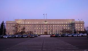 Губернатор Сергей Левченко внес в Законодательное собрание проект закона об изменениях областного бюджета