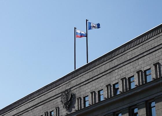 В Иркутской области отмечается положительная динамика социально-экономического развития