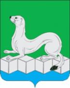 Вопрос о переносе административного центра Усольского района обсудят публично
