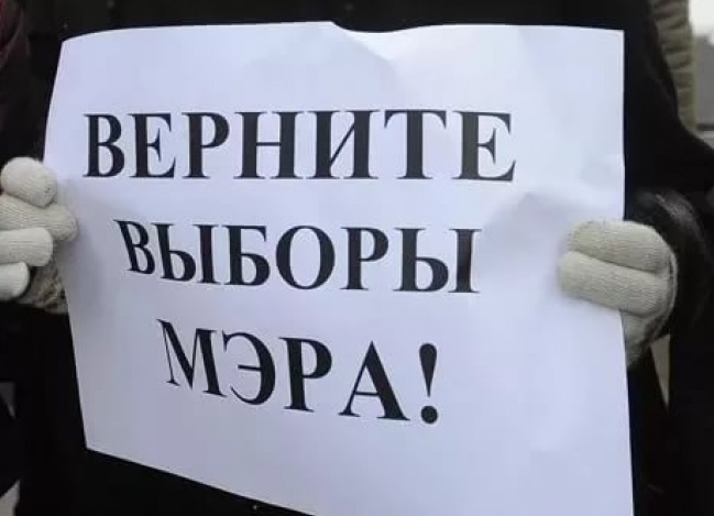Мэр должен избираться жителями города! Заявление Инициативной группы по проведению референдума Иркутской области
