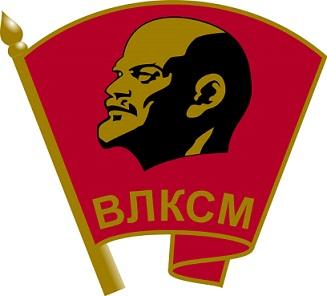 Чунский район готовится к 100-летнему юбилею ВЛКСМ