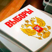 Сергей Обухов: Предстоящие президентские выборы в России могут завершиться непредсказуемым образом