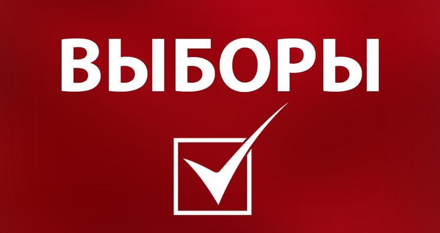 Жители Утуликского муниципального образования избрали главой кандидата от КПРФ
