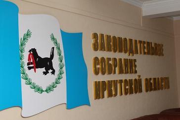 Депутат Бренюк вновь поднимает проблему «детей войны»